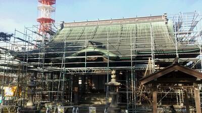 八坂神社 屋根改修工事