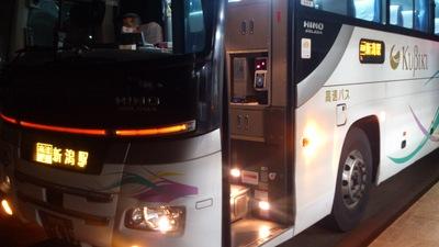 高速バス 頸城交通