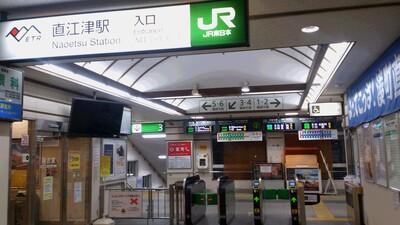 直江津駅 ほくほく線