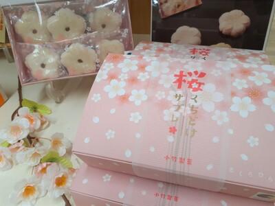 桜くちどけサブレ