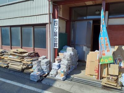 四ツ屋子供会廃品回収