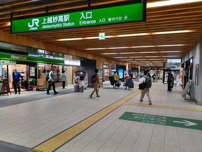 上越妙高駅 GW
