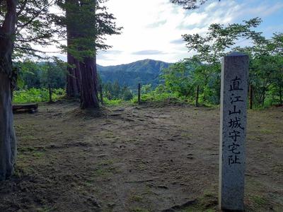 直江兼続屋敷跡