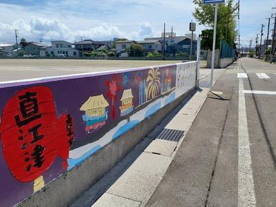 直江津小学校壁画