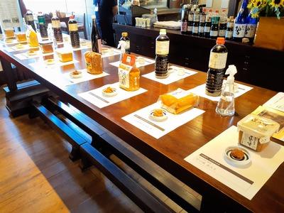 新潟県味噌醤油品評会