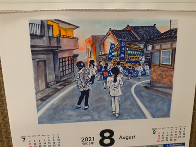 なおえつカレンダー8月