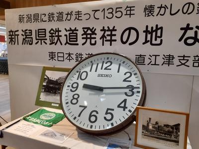 青い三角屋根の直江津駅の時計